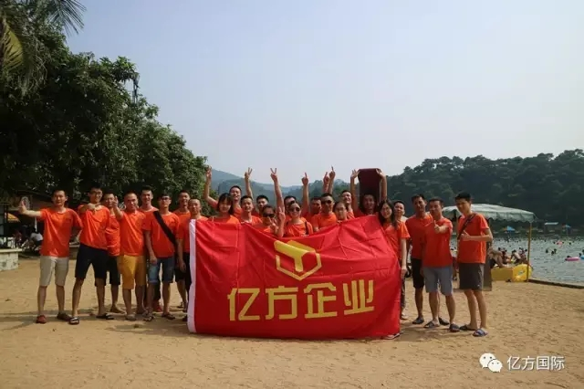 [Eifove International] The outward bound training of Foshan...